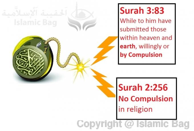 Quran Self-Combustion Part 2, the Ayahs that contradicts No Compulsion in religion