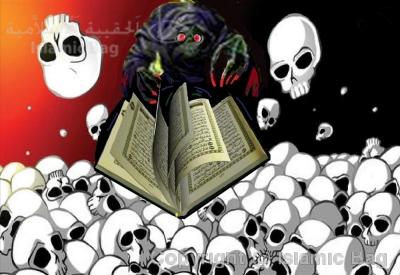 Quran is Satan Agenda to slaughter mankind
