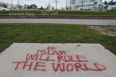 CANADA: Sidewalk graffiti messages promoting Islamic supremacism popping up all over Windsor, Ontario